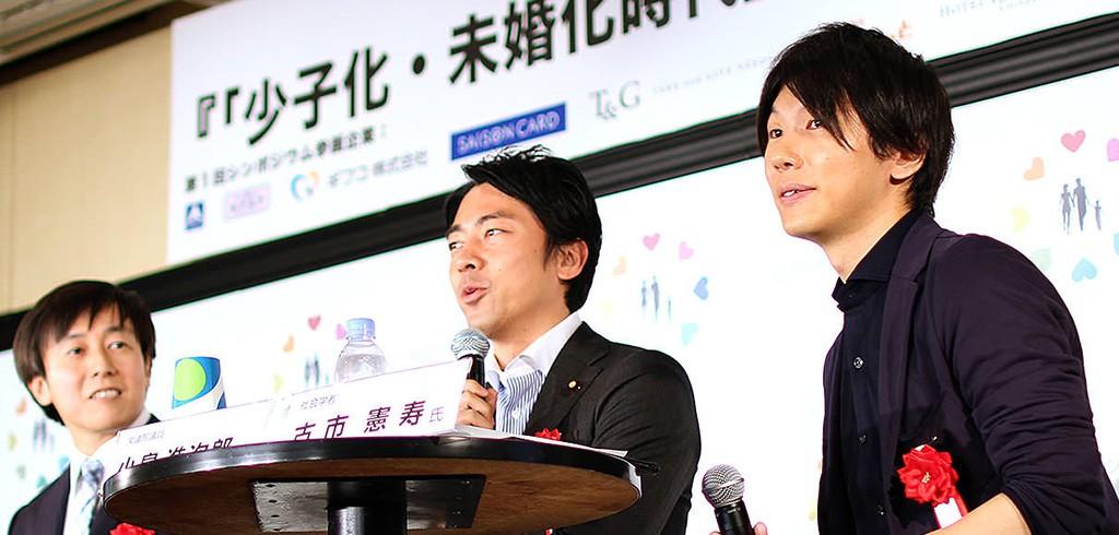 少子化対策、日本のため企業にできること