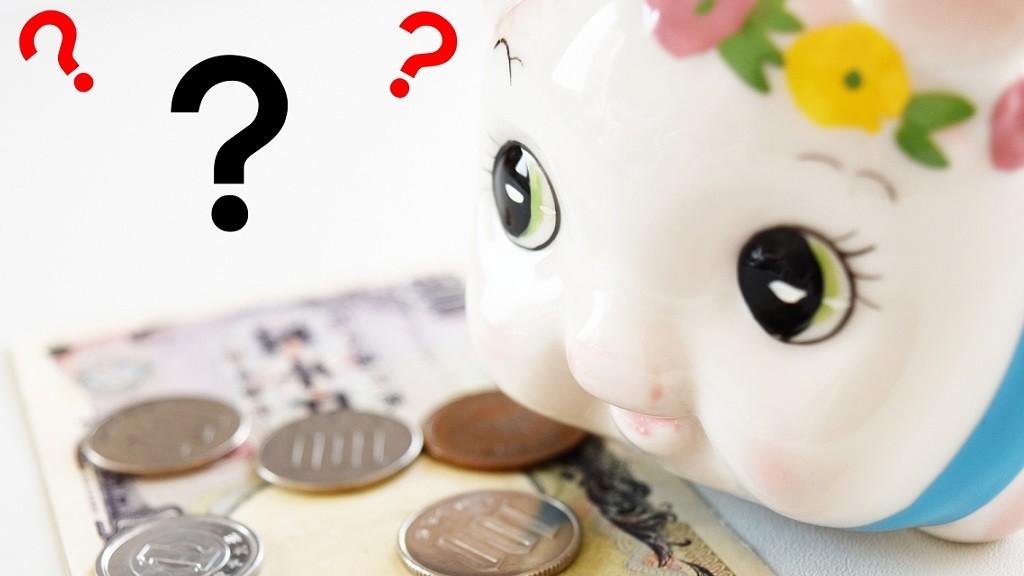 貯金なしでも結婚できるの? 結婚すると数千万円もオトクと判明!