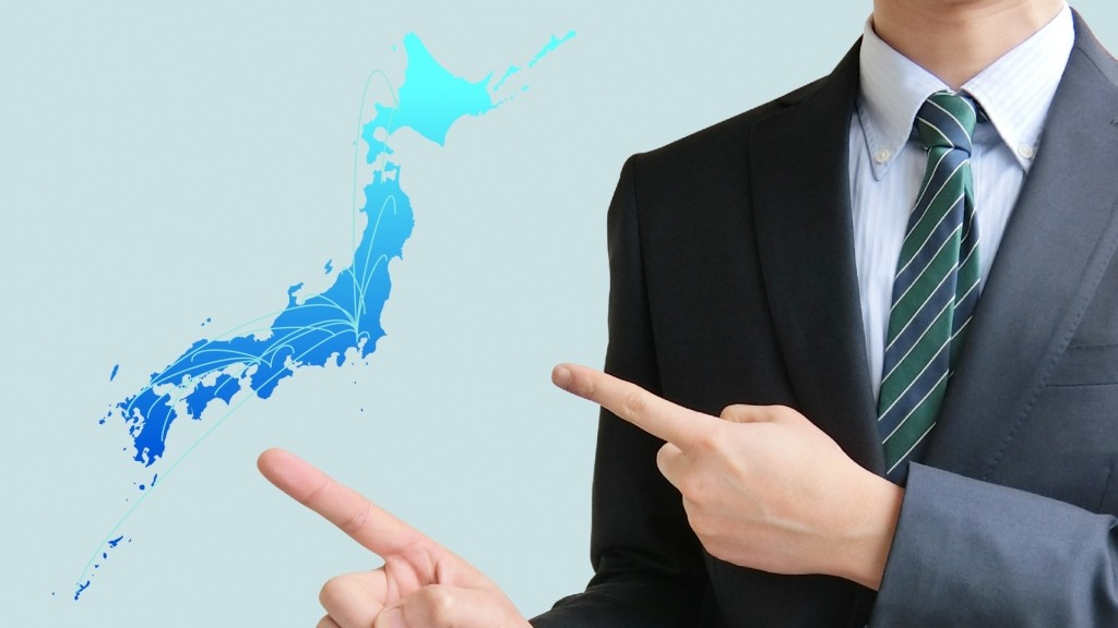 大阪王将食べ尽くしイベントも! 意外と使える自治体の婚活支援