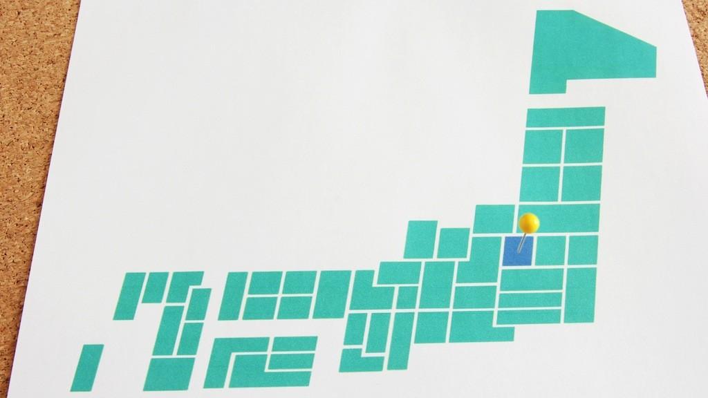 YouTubeで1万5000回再生のアニメ「婚活スイッチ」、制作元は群馬県!?